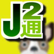 j2dokkoさんのプロフィール