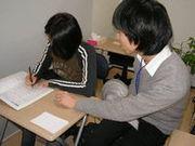 個別指導伊藤塾 水の森教室 中山教室