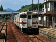 仙台区急のブログ
