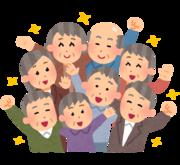 全国老人ホーム紹介機構 職員ブログ