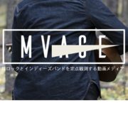 mvage-ムベージ−