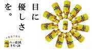 千葉漢方薬局のブログ