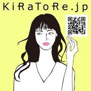 美容と健康のKiRaToRe [キラトレ]