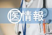 医学生の情報まとめサイト