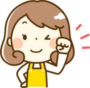 子持ち主婦に役立つ最新情報ブログ