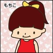 (4コマ漫画)ふうふのカタチ 〜私たちの場合〜