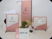 結婚式のペーパーアイテム印刷通販|ppigw