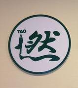 中国蘇州で空中ヨガ〜陶然ヨガ館