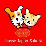 husse Japan Sakura ブログ