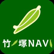 店舗・求人情報無料掲載サイト 竹ノ塚NAVI