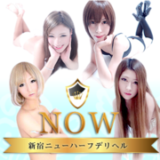 新宿ニューハーフNOWのブログ