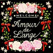 茨城県ひたちなか市グルーデコ®教室Amour de L'ange