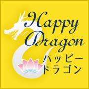 ハピドラ風水・開運ブログ