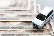 車買取専門ブログ