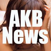 AKB48まとめ=速報〜AKB・SKE・NMB・HKT〜