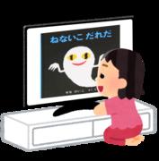 絵本読み聞かせ動画「うーちゃんブログ」