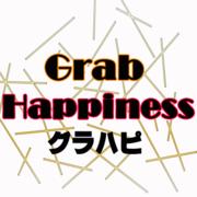 Grab Happiness|グラハピ
