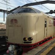 鉄道の旅〜Yasuの日本全国旅日記