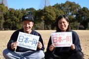 〜FREENEY〜