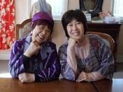 芳子さんと綾子さんさんのプロフィール