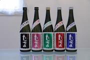 獺祭だけじゃない!美味しい日本酒探し旅。