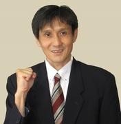 中小企業診断士・ITコーディネータ 大鍬和樹ブログ