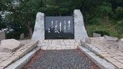 少林寺拳法 神戸鷹取道院ブログ