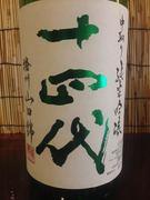 日本酒探訪たまに家呑み。