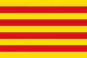 バルセロナで不妊治療後の妊娠記録