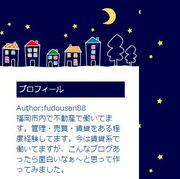 福岡市内で働く不動産営業マンのお勧め物件や評判