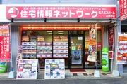 神戸でのお部屋探し 〜地域情報から物件情報まで〜