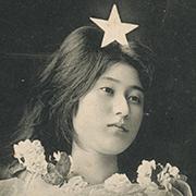 ehagaki-Vintage postcards from Japan.