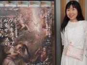 天使と妖精と共に歩むくーちゃんのブログ