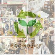 相模原のリサイクルショップ エコノサー ブログ