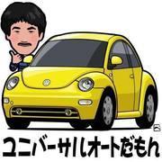 ユニ夫のブログ