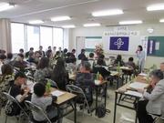 【飯塚市母子寡婦福祉会】ひとり親(母子・父子)家庭支援福祉団体