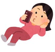 ネットオタク主婦の節約ブログ