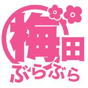 梅田loverさんのプロフィール