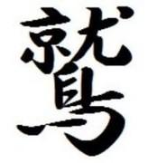 鷲づかみニュース@楽天球団専
