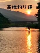 東北渓流(その他たくさん)釣行