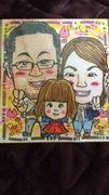 咲希ちゃんのブログ
