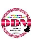 和歌山エギング同好会DDMのブログ