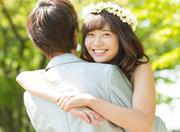 婚活女子のための情報ブログ