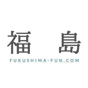 福島の魅力を伝える体験型観光スポット情報サイト