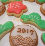 滋賀県草津市子供連れアイシングクッキー教室Happy*Marks