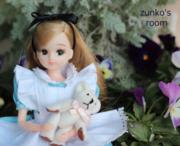 zunko's room