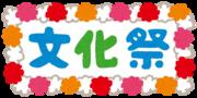 市川薔薇蔵さんのプロフィール
