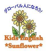 幼児 英語初心者専門・フォニックス指導講師さなえさんのプロフィール