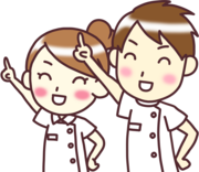 治験・健康情報.com
