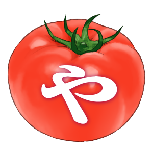 トマト農家のトマト屋